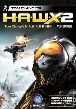 Tom Clancys H.A.W.X. 2 na PC